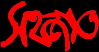 সহজাত